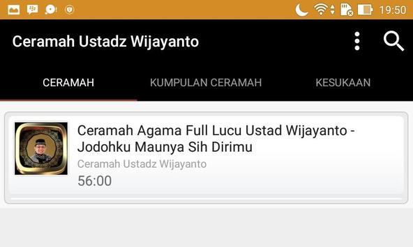 Ceramah Ustad Wijayanto screenshot 4