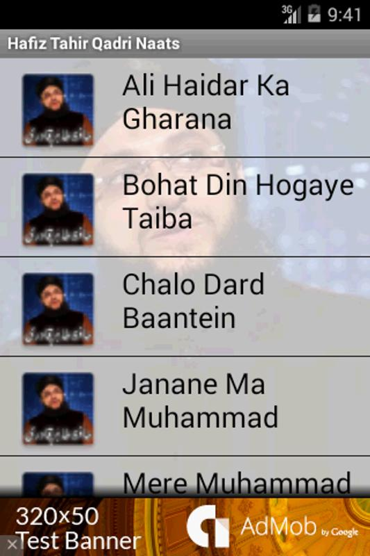 Ali Maula Qasida: Hafiz Tahir Qadri Naat MP3 MP4 For Android