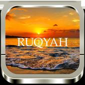 MP3 AYAT - AYAT RUQYAH icon