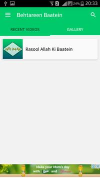 Behtareen Achi Baatein - Aqwal e Zareen for Android - APK Download
