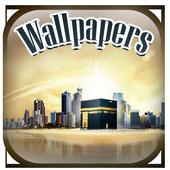 HD Islamic Wallpaper icon