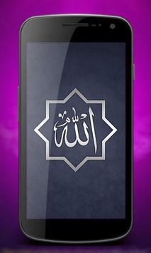 HD Islamic Wallpaper poster