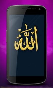 HD Islamic Wallpaper screenshot 1