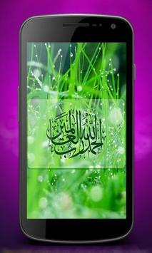 HD Islamic Wallpaper screenshot 2