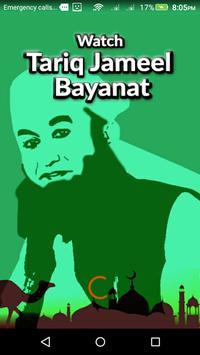 Tariq Jameel Bayanat poster