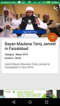 Tariq Jameel Bayanat apk screenshot