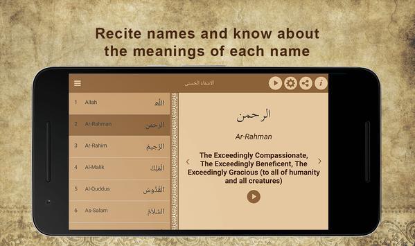 99 Names of Allah screenshot 20