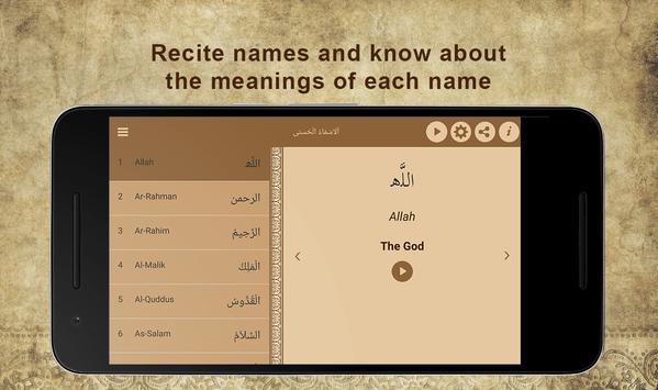 99 Names of Allah screenshot 2