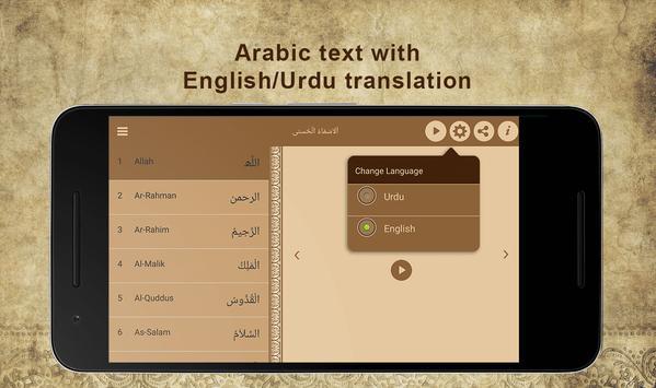 99 Names of Allah screenshot 3