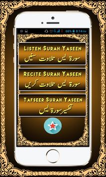 Surah Yaseen with Tafseer poster