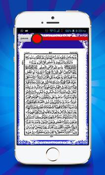 Surah Al Muzammil With Tafseer apk screenshot