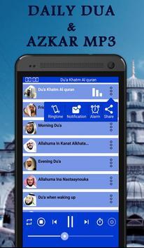 Daily Dua and Azkar mp3 screenshot 1