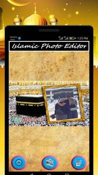 Islamic Photo Frames poster