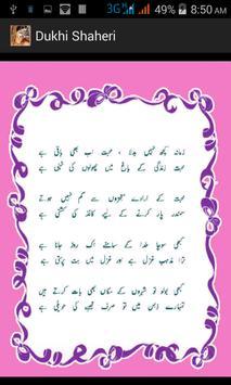 Dukhi Shehri Urdu ma apk screenshot