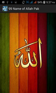 99 Names of Allah Pak poster