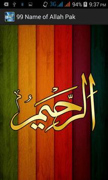 99 Names of Allah Pak apk screenshot