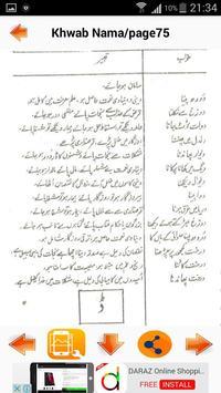 Khwab Nama screenshot 2