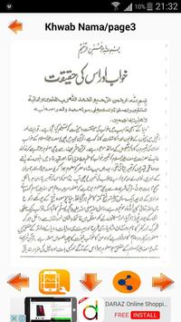 Khwab Nama screenshot 7