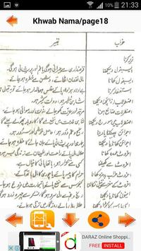 Khwab Nama screenshot 4