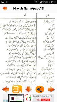 Khwab Nama screenshot 5