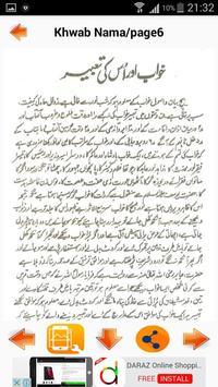 Khwab Nama screenshot 6