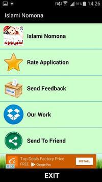 Islamic Names Pashto Eddition poster