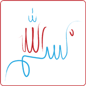 Islamic Manners icon