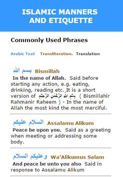 Islamic Manners apk screenshot