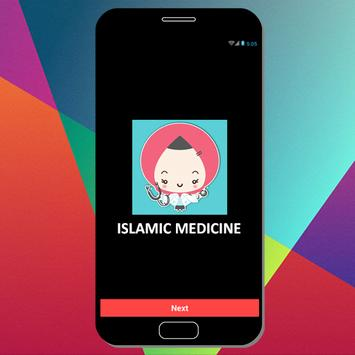 Islamic Medicine screenshot 1