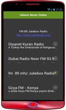 Islamic Music Online screenshot 1