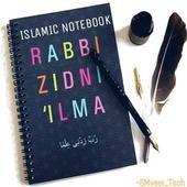 Islamic Notepad icon