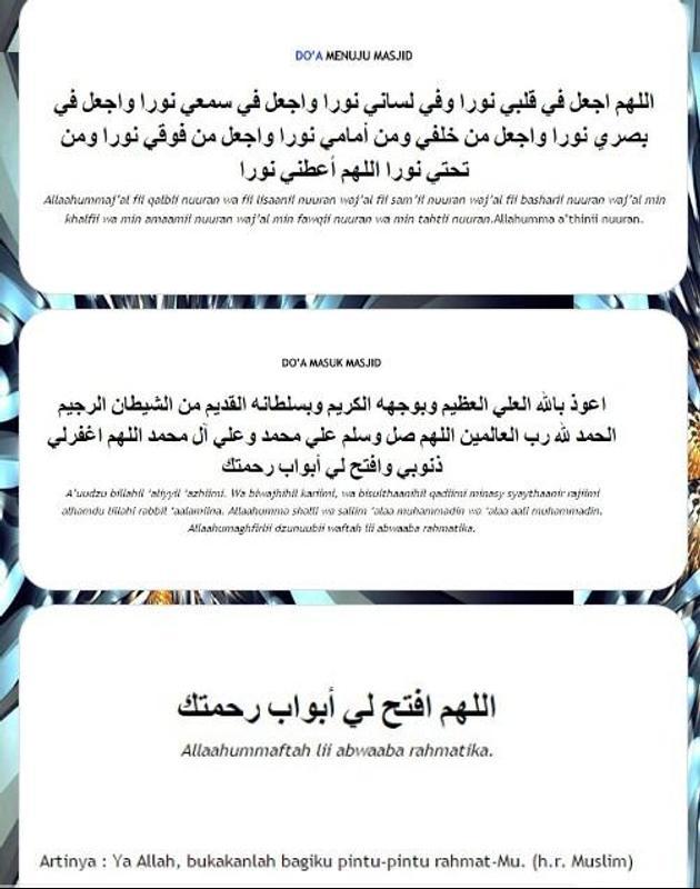 e72e1061eeb06 كلمات الصلاة الإسلامية for Android - APK Download