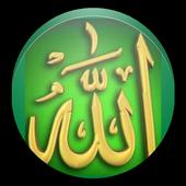 Islamic Quotations 2015 icon