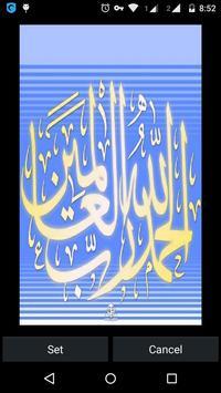 Islamic Quotations 2015 apk screenshot