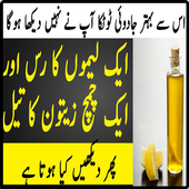 Zaitoon Oil Aur Lemon Desi Nuskha icon