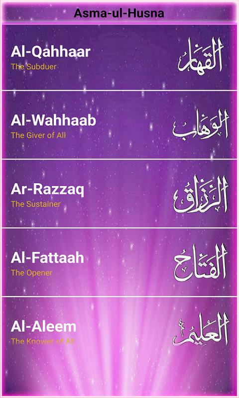 99 Names of Allah English Urdu Translation Mp3 for Android
