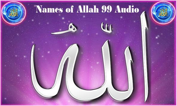 99 Names of Allah English Urdu Translation Mp3 poster