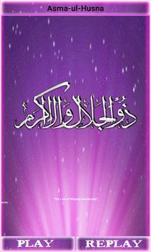 99 Names of Allah English Urdu Translation Mp3 apk screenshot