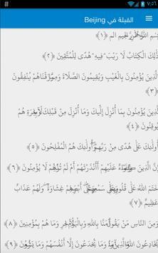 Prayer Times apk screenshot