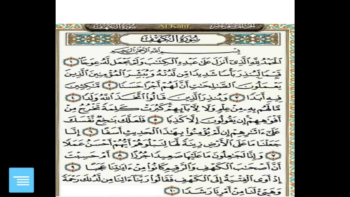 Kaligrafi Surah Al Kahfi Ayat 1 10 Cikimmcom