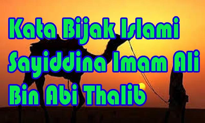 Kata Mutiara Sayiddina Imam Ali Bin Abi Thalib для андроид
