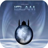 Islam Is Beautiful icon