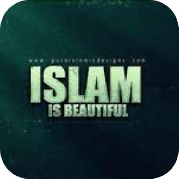 Islam Is Beautiful poster