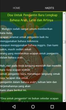Doa Pengantin Lengkap screenshot 2