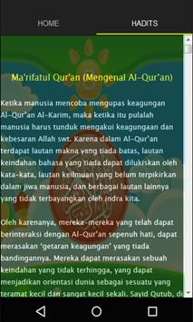 Ma'rifatul Qur'an screenshot 1