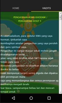 Pengasihan Ayat Lima screenshot 1