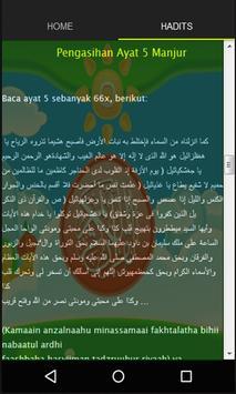 Pengasihan Ayat Lima screenshot 2