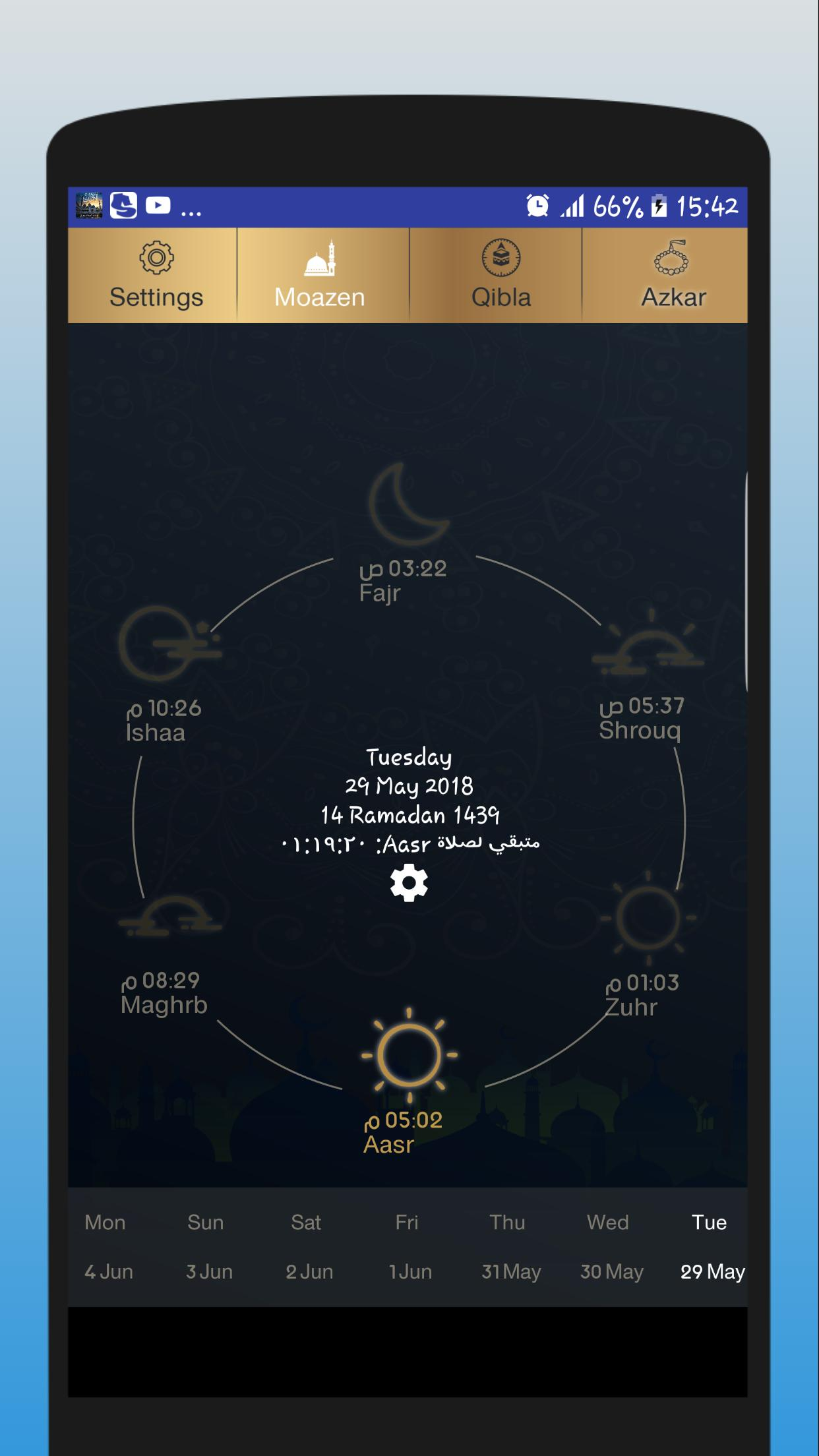 Horaires de prière , Athan , Quibla , Adkar for Android