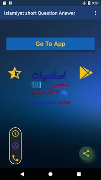 Islamiyat short Question Answer screenshot 11