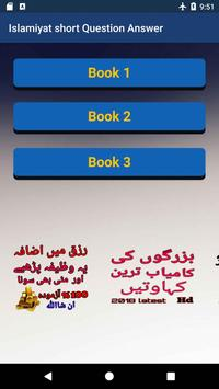 Islamiyat short Question Answer screenshot 1
